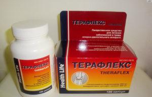 Средства от остеохондроза