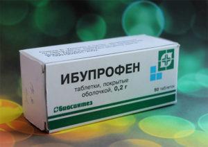 Ибупрофен от болей